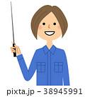 女性 作業服 作業員のイラスト 38945991