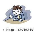 男の子:悩み、落ち込む 38946845