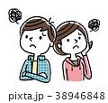 男の子と女の子:不安、心配 38946848
