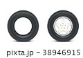 Icons of Car parts for garage, auto services. Set 38946915