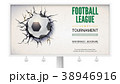 Billboard with football ball damaged the wall with 38946916