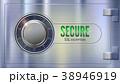 セキュア 繋がり 連結のイラスト 38946919