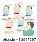 体育 授業 先生のイラスト 38947297
