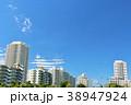 青空 晴れ マンションの写真 38947924