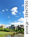 青空 晴れ マンションの写真 38947930