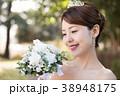 ウエディング ブライダル 花嫁の写真 38948175