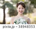 ウエディング ブライダル 花嫁の写真 38948353