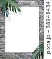 フレーム 壁 煉瓦のイラスト 38948434