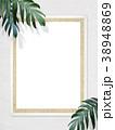 フレーム 壁 白壁のイラスト 38948869