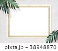 フレーム 壁 白壁のイラスト 38948870