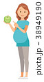 妊娠 妊婦 ベクターのイラスト 38949190