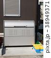集合住宅のゴミ捨て場  38949371