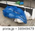 ゴミ集積所 38949479