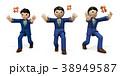 立ちふさがるビジネスマン 38949587
