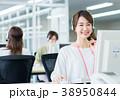 オペレーター コールセンター ビジネスウーマンの写真 38950844