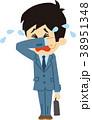 イラスト素材 泣く営業マン 38951348