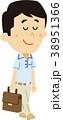 男性 ビジネスマン サラリーマンのイラスト 38951366