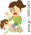子供 母親 叱るのイラスト 38951853