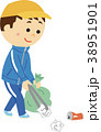 イラスト素材 ゴミ拾い 38951901
