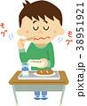 人物 子供 小学生のイラスト 38951921