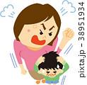 子供 親 母親のイラスト 38951934
