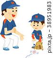 イラスト素材 野球教室 38951983