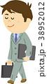 人物 男性 1人のイラスト 38952012