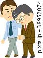 人物 男性 ビジネスマンのイラスト 38952074