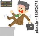 男性 ビジネスマン ホームのイラスト 38952078