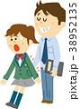 イラスト素材 先生のセクハラ 38952135