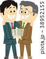 男性 ビジネス ビジネスマンのイラスト 38952155