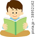人物 子供 読書のイラスト 38952162