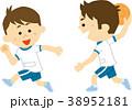 イラスト素材 体育をする子供 38952181