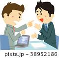 ビジネス ビジネスマン 会議のイラスト 38952186