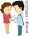 署名活動 38952223