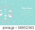 ベビー 赤ちゃん 背景のイラスト 38952363