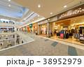ショッピングモール 38952979