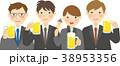 女性 ビジネス 飲み会のイラスト 38953356