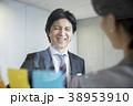 ミーティング ビジネス ビジネスマンの写真 38953910