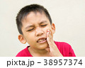 Boy is toothache 38957374