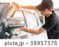 car care center industry 38957376