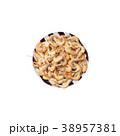 Shrimp is a popular seafood 38957381