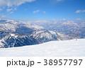 八方尾根スキー場 38957797