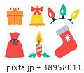 クリスマス アイコン コレクションのイラスト 38958011