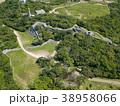 沖縄のグスク 糸数城跡 空撮 38958066