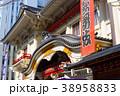 歌舞伎座 38958833