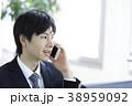 若いビジネスマン 38959092