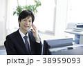若いビジネスマン 38959093
