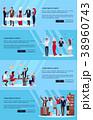 会社 企業 法人のイラスト 38960743