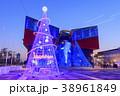 大阪・海遊館・イルミネーション 38961849